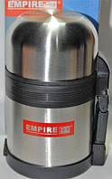 Термос из нержавейки питьевой.Empire ЕМ 1566,  V=600 мл