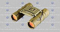 Бинокль 12x25 - T (green) MHR /05-01