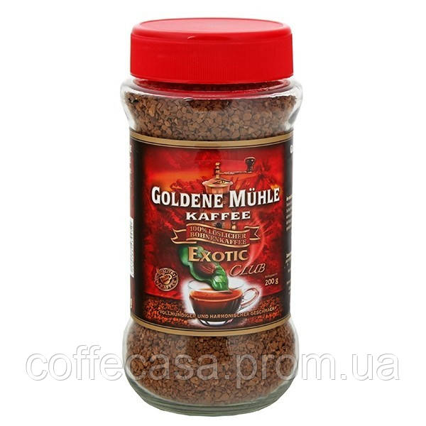 Кофе растворимый Goldene Muhle Exotic Club 200 гр.
