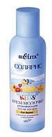 Крем-молочко после загара для детей с маслом облепихи Bielita Солярис 145 мл