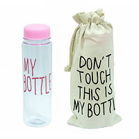 Бутылка для  напитков в чехле My Bottle color ,500 мл