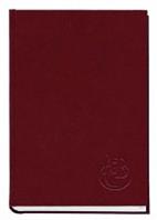 Телефонная книга Книжка алфавитная  А4 176л баладек 213 05 (213 05Б(бордо) x 124580)