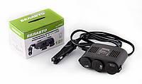 Автомобильный разветвитель прикуривателя БЕЛАВТО 3 в 1 + USB RP12