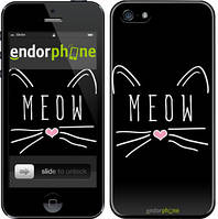 "Чехол на iPhone 5s Kitty ""3677u-21"""