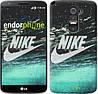 "Чехол на LG G2 Water Nike ""2720c-37"""
