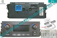 Блок управления печкой ( климатической установкой / кондиционером ) 96497866XT Peugeot 207