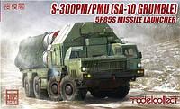 1:72 Сборная модель ПУ зенитно-ракетной системы С-300ПМ/ПМУ (SA-10 Grumble), Modelcollect UA72045