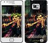 "Чехол на Samsung Galaxy S2 Plus i9105 Шерлок ""438c-71"""