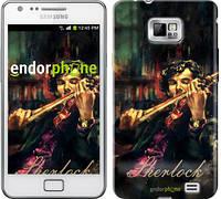 "Чехол на Samsung Galaxy S2 i9100 Шерлок ""438c-14"""