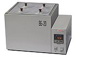 Баня водяная четырехместная БВ-20 MICROmed (20л)