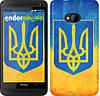 """Чехол на HTC One M7 Герб Украины """"2036c-36"""""""