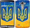 """Чехол на LG G3 dual D856 Герб Украины """"2036c-56"""""""