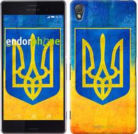 """Чехол на Sony Xperia Z3 D6603 Герб Украины """"2036c-58"""""""