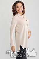 MamaTyta Блузка-платье для беременных и кормящих МамаTyta Моника шампань арт. А170.1