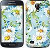 "Чехол на Samsung Galaxy S4 mini Ромашки ""2233c-32"""