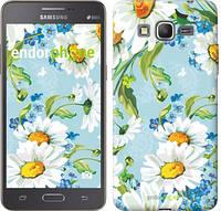 "Чехол на Samsung Galaxy Grand Prime G530H Ромашки ""2233c-74"""