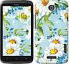 """Чехол на HTC One X+ Ромашки """"2233c-69"""""""