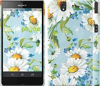 """Чехол на Sony Xperia Z C6602 Ромашки """"2233c-40"""""""