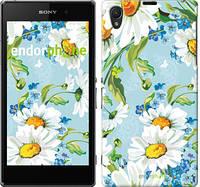 """Чехол на Sony Xperia Z1 C6902 Ромашки """"2233c-38"""""""