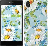 "Чехол на Sony Xperia Z2 D6502/D6503 Ромашки ""2233c-43"""