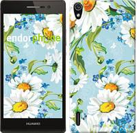 """Чехол на Huawei Ascend P7 Ромашки """"2233c-49"""""""