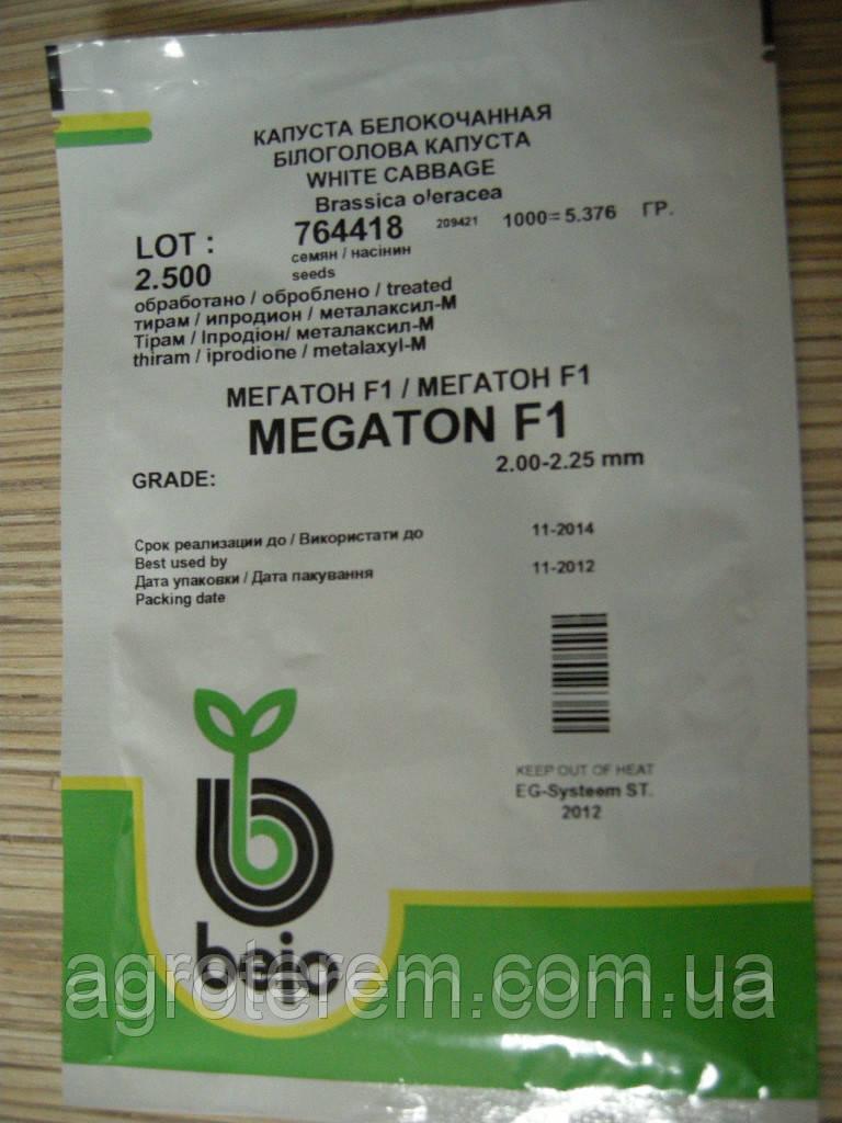 Капуста белокачанная Мегатон MEGATON F1 2500с