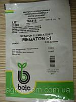 Капуста белокачанная  Мегатон F1 2500с