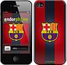 """Чехол на iPhone 4s Барселона  v3 """"2763c-12"""""""