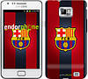 "Чехол на Samsung Galaxy S2 i9100 Барселона  v3 ""2763c-14"""