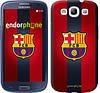 "Чехол на Samsung Galaxy S3 Duos I9300i Барселона  v3 ""2763c-50"""