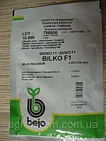 Капуста пекинская Билко F1 10 000с