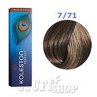 УЦЕНКА! Краска для волос Wella Koleston Perfect № 7/71 (янтарная куница) - deep browns