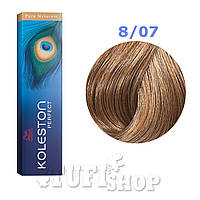 УЦЕНКА! Краска для волос Wella Koleston Perfect № 8/07 (платан) - pure naturals
