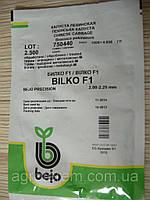 Капуста пекинская Билко F1 2500с