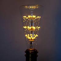 LED лампа Эдисона BT-90  (3w)  VINTAGE Fireworks