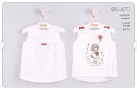 Дизайнерская коллекция Бемби лето 2017, футболка для девочки р-ры 74,80,86,92