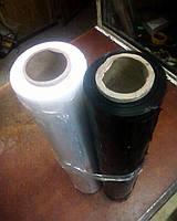 Стрейч пленка 17 мкм х 500 мм ручная 2.0 кг из Китая. Стрейч-пленка упаковочная для паллет 17мкм 2,0кг