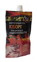 КІБОРГ гель харчової спецзасіб для надможливостей 120 мл Хелсиклопедия