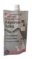 Гель пищевой Акулий Хрящ со вкусом ванили, 120 мл Хелсиклопедия