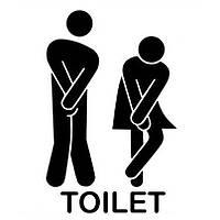 Наклейка WC туалет 1 (товар при заказе от 200 грн)