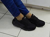 Женские Кроссовки Хуарачи, легкие, в сетку, цвет-черный