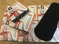 Капроновые качественные чёрные носки оптом в упаковках по 5 штук