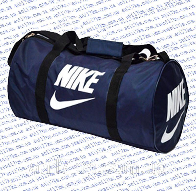Спортивная сумка-боченок