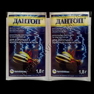 Дантоп 1,8 г, дешевый, фото 2