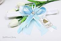 """Бант резинка на выписку из роддома для новорожденного """"Голубой"""""""
