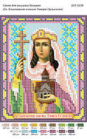 Схема для частичной вышивки бисером - (Св. Благоверная княгиня Тамара Грузинская)