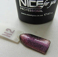 Гель-лак Nice for you Professional 8,5 ml H-02 - Хамелеон