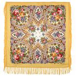 Весенние зори 1706-2, павлопосадский платок шерстяной с шерстяной бахромой, фото 6