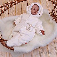 Велюровый набор для новорожденных Baby Brilliant (айвори) на махре