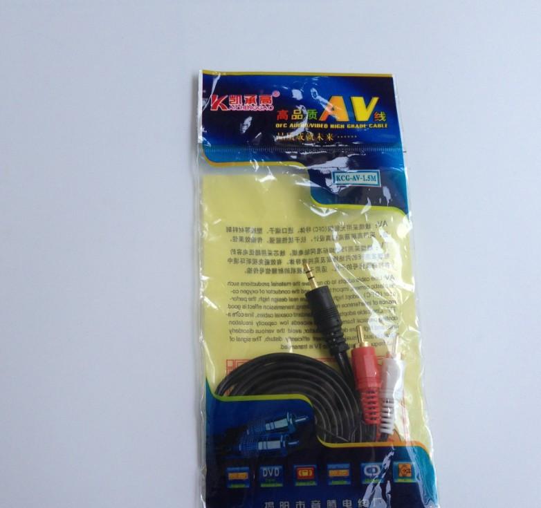 Кабель 3,5mm-2 RCA  3 метра (в упаковке)